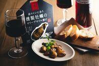 広島牡蠣のオイル漬け3点セット