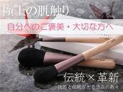 熊野筆 晃祐堂 「凛」3本セット