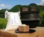 前川農園の精米(ヒノヒカリ)5kg