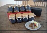 【ギフト用】牡蠣屋のオイル漬け4本セット×2個入