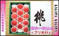 <滴る果汁とあふれる果肉が自慢>香川産の桃4kgセット【先行予約・2022年6月下旬より順次発送】