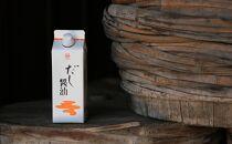 鎌田醤油 だし醤油500ml【12本入】
