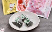 因尾茶(釜炒り)ティーバッグ(2g×3ヶ入)×3袋
