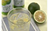 大分県産かぼす使用、飲みやすいさわやかな味 「つぶらなカボス」130g×30本