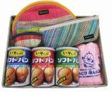 さをり織製品(3点)・タオル&備蓄用パン3種セット