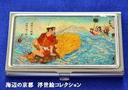 七宝かさね京琥珀の名刺ケース(浦島太郎)