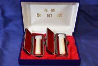 【ギフト用】手彫り印鑑 象牙実印銀行印セット 女性用