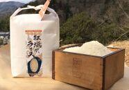 かきがらライスプレミアムコシヒカリorヒノヒカリ玄米8kg