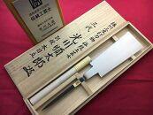 伝統工芸士三代目光川順太郎作210㎜両刃鋸、桐箱入