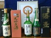 ☆酒米の王様、山田錦の日本一の生産地三木から地酒葵鶴3本セット