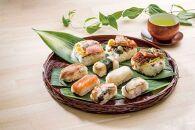【冷凍食品】蒸し寿司 笹の薫り(小)