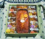 どんぐりの家特製焼き菓子セット