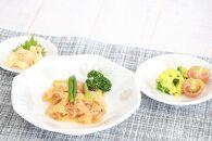 管理栄養士監修 冷凍弁当「楽らく味菜」6種セット