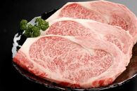 大和牛『厚切り』ロースステーキ