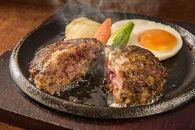 国産牛肉100% 食べ応え満点の手作り・手ごねハンバーグ1050g