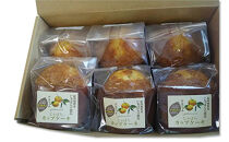柑橘「じゃばら」カップケーキセット6個入り