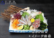 【ふるさと納税】【配達地域限定】御坊産 鮮魚セット2.5kg