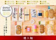 五島うどんとすりみ・かまぼこ6種(練ト麺)