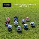 【撮るんだ】可愛いゴルフボール5種+サンバイザーのギフトパッケージ(サンバイザー:オレンジ)