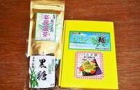 モリンガ麺、モリンガ茶、黒糖セット