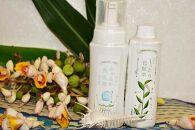 サネン(月桃)化粧水+泡洗顔