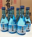 【ギフト用】ヨロン島銘酒「島有泉」300ml×6本セット