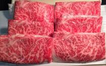 【ギフト用】【ネット限定】里山のお肉屋さんがお勧めする厳選栃木牛!すき焼きしゃぶしゃぶ用600g