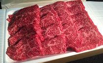 【ギフト用】【ネット限定】里山のお肉屋さんがお勧めする厳選栃木牛!希少部位'かいのみ使用'