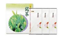E001-NT 特上煎茶3本セット