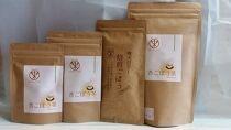 【からだいたわる農産飲料】香ごぼう茶たっぷりセット(数量限定品)