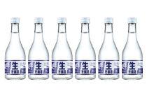 本醸造生貯蔵酒 300ml×6本セット【まなむすめ使用】