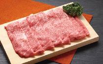 宮城県登米産仙台牛ロースすき焼き用 約600g