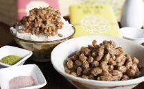生産者が原料にこだわった【宮城県登米産大豆】手作り納豆