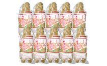 宮城県産大豆を使用昔ながらの味わい「つと納豆2本入り(たれ付き)」×10袋