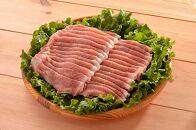 田んぼ豚ローススライス1kg【しょうが焼き、贈答に】