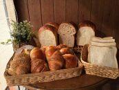 「カントリーサイド」国産小麦100%使用 安心素材のパン詰め合わせC