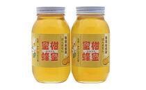 ★2021年度新蜜★ほんまもん蜜柑(みかん)蜂蜜1200g×2本