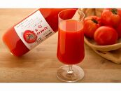 完全無添加果汁100%とまとジュース【毎年5月~7月に製造したものをお届け】