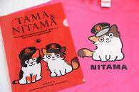 ニタマ駅長Tシャツ<L>・たまニタマクリアファイルセット