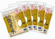 DHC極旨(ごくうま)発芽米5kgセット