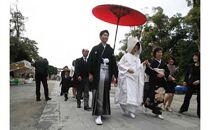 古都・鎌倉で和装結婚式 挙式サポートフルパック(全日ご利用可能)