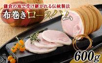 鎌倉ハム富岡商会「KDA-505」