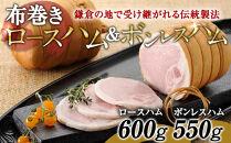 鎌倉ハム富岡商会「KDA-1003」