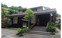 鎌倉能舞台全館貸切1時間(平日)