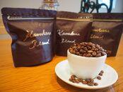 [挽きペーパードリップ用]自家焙煎コーヒー カマクラ・ブレンド(中煎り、中深煎り、深煎り)