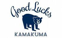 【ホワイト・Lサイズ】鎌倉の人気キャラクター「カマクマ」のTシャツとTOTEバッグ