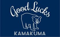 【ネイビー・Lサイズ】鎌倉の人気キャラクター「カマクマ」のTシャツとTOTEバッグ