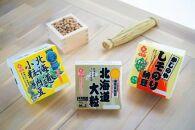 【かわさき発】かじのや納豆詰め合わせBOX☆国産納豆メイン