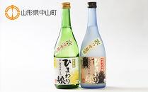 日本酒アワード金賞受賞の蔵が贈る 地酒<ひまわり娘>