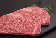 専門店による厳選『山形牛ロースステーキ2枚』